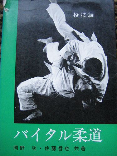A book used by Tim Ferriss to learn Japanese
